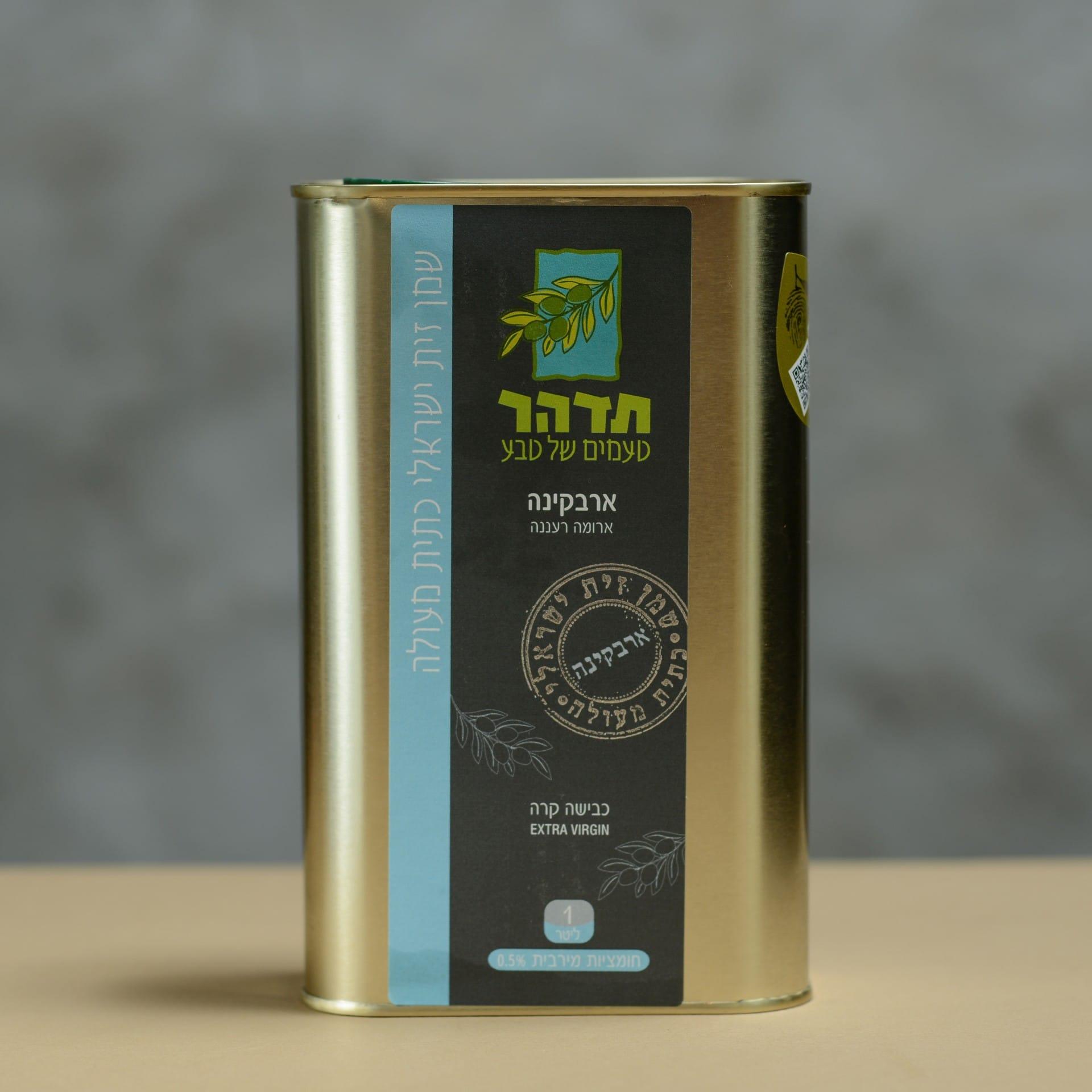 Tidhar Olive Oil