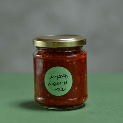 Sundried Tomatoes Spread