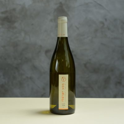 Masa Israeli Wine